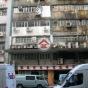 豐業工業大廈 (Fung Yip Industrial Building) 觀塘區偉業街170號 - 搵地(OneDay)(3)