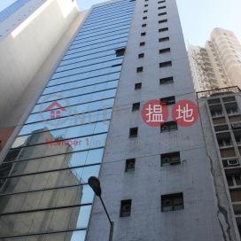 太興中心1座,上環, 香港島