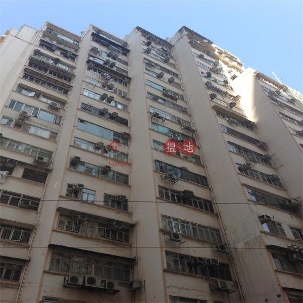 Cheong Hong Mansion (Cheong Hong Mansion) Wan Chai|搵地(OneDay)(5)