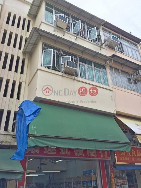 新功街18號 (San Kung Street 18) 上水 搵地(OneDay)(2)