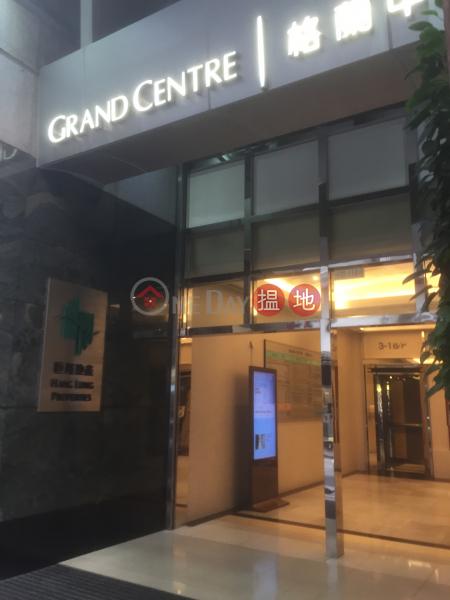 格籣中心 (Grand Centre) 尖沙咀|搵地(OneDay)(1)