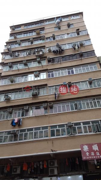 崇德大廈 (Shung Tak Building) 深水埗|搵地(OneDay)(4)