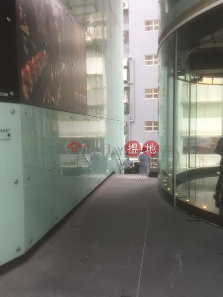 德己立街55號 (LKF Tower) 中環|搵地(OneDay)(3)