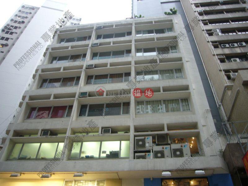 香港搵樓|租樓|二手盤|買樓| 搵地 | 寫字樓/工商樓盤-出售樓盤|文咸西街