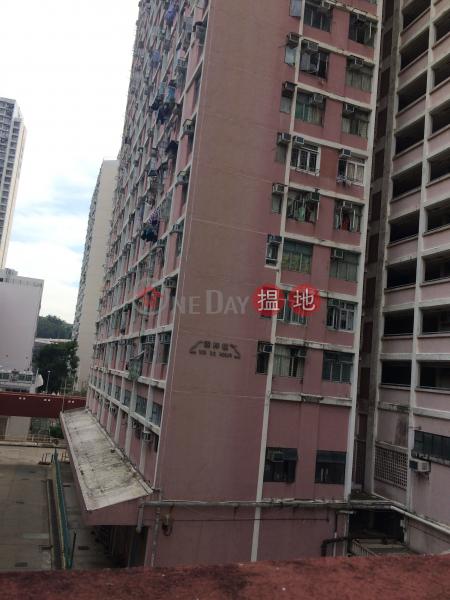 Tsui Tsu House Tsui Ping (North) Estate (Tsui Tsu House Tsui Ping (North) Estate) Cha Liu Au 搵地(OneDay)(1)