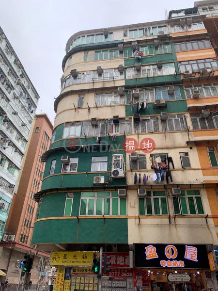 65 Tam Kung Road (65 Tam Kung Road) To Kwa Wan|搵地(OneDay)(1)