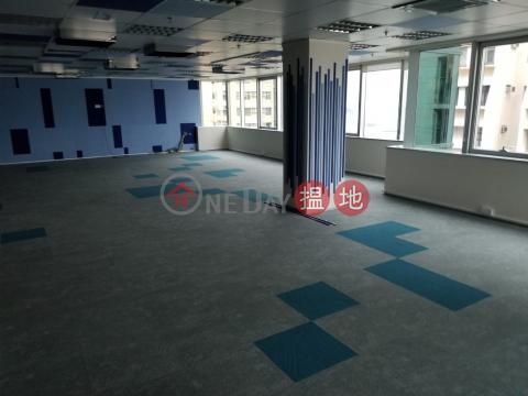 TEL 98755238|Wan Chai DistrictSiu On Plaza(Siu On Plaza)Rental Listings (KEVIN-4405578518)_0