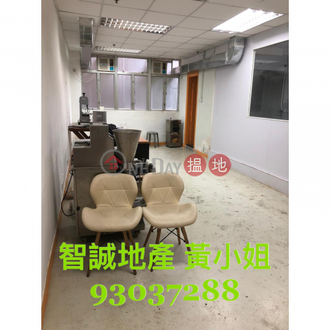 Kwai Chung Well Fung Industrial Building For sell|Well Fung Industrial Centre(Well Fung Industrial Centre)Sales Listings (00106272)_0