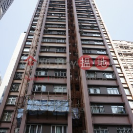 Hang Yu Building,Kennedy Town, Hong Kong Island