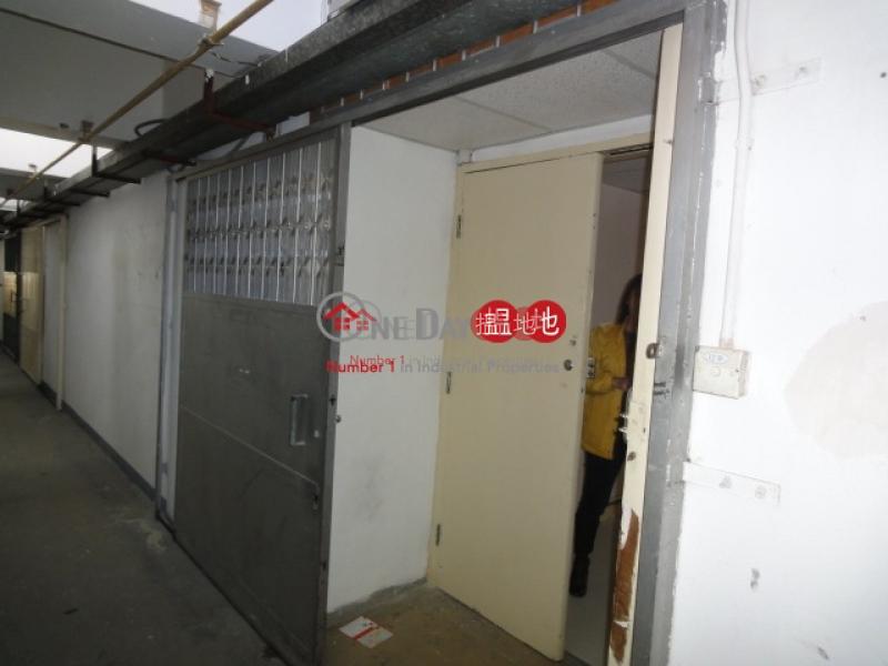金基工業大廈-中層B單位|工業大廈|出租樓盤|HK$ 13,000/ 月