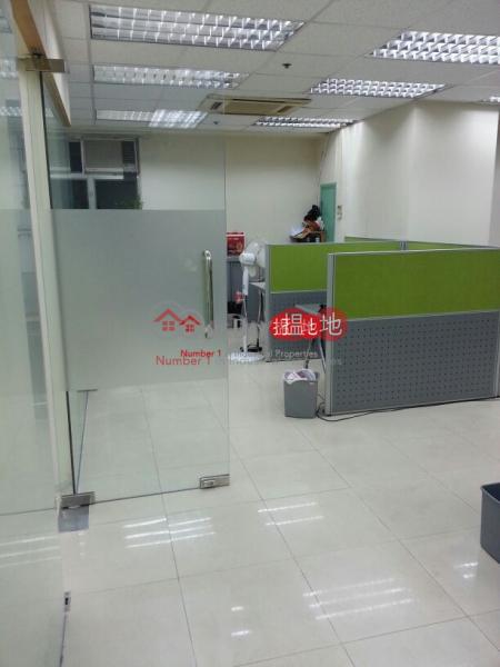 香港搵樓|租樓|二手盤|買樓| 搵地 | 工業大廈出租樓盤和豐工業中心