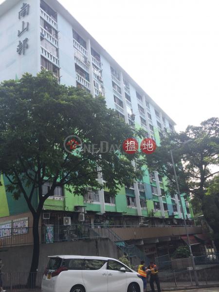 南山邨南樂樓 (Nam Lok House, Nam Shan Estate) 石硤尾|搵地(OneDay)(3)