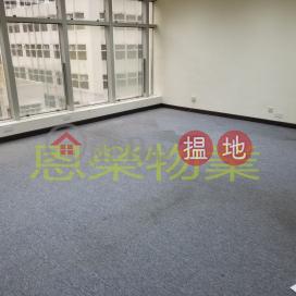灣仔-堅雄商業大廈|灣仔區堅雄商業大廈(Keen Hung Commercial Building )出租樓盤 (KEVIN-5363805615)_0