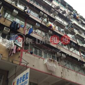261 Tai Nan Street|大南街261號