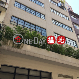 西街49-51號,蘇豪區, 香港島