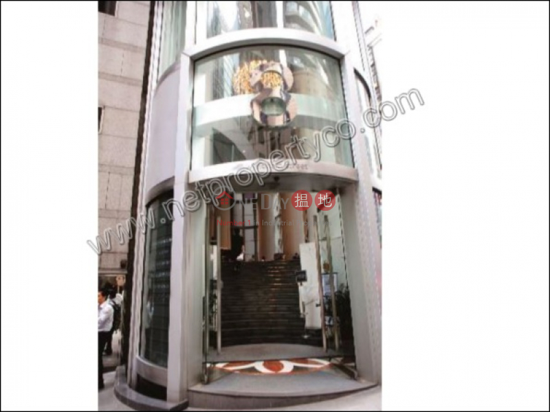 Property Search Hong Kong | OneDay | Office / Commercial Property | Rental Listings | Prime Office for Lease