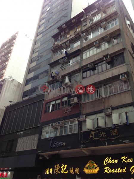 427 Reclamation Street (427 Reclamation Street) Mong Kok|搵地(OneDay)(4)