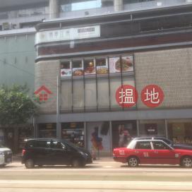 大友大廈,灣仔, 香港島