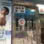 福德街18-36號B座 (18-36 Fook Tak Street Block B) 元朗福德街18-36號|- 搵地(OneDay)(2)