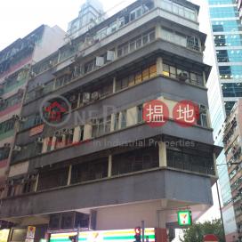 麗明樓,銅鑼灣, 香港島