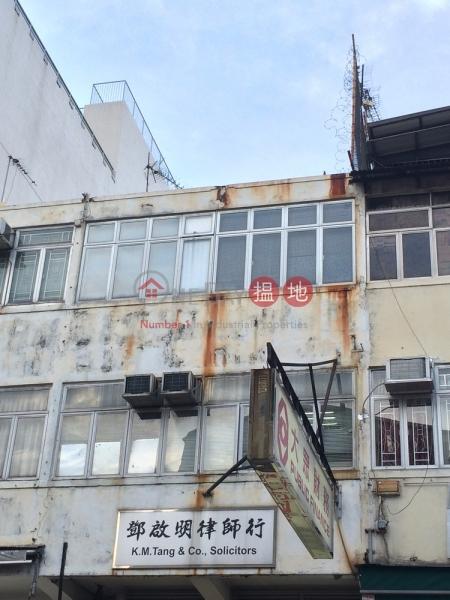 新豐路99號 (San Fung Avenue 99) 上水|搵地(OneDay)(2)
