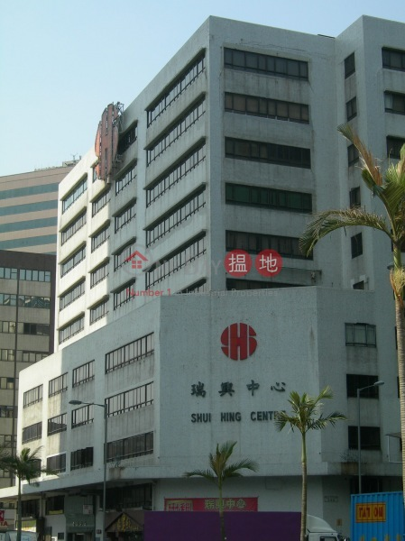 Shui Hing Centre (Shui Hing Centre) Kowloon Bay|搵地(OneDay)(2)