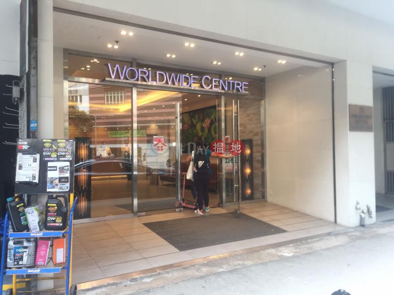 國貿中心 (Worldwide Centre) 大角咀 搵地(OneDay)(3)