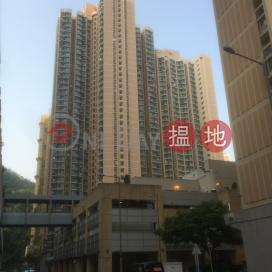 Kin Ming Estate - Kin Wah House|健明邨 健華樓