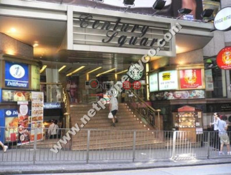 香港搵樓|租樓|二手盤|買樓| 搵地 | 寫字樓/工商樓盤出租樓盤Century Square