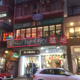 37 Granville Road,Tsim Sha Tsui, Kowloon