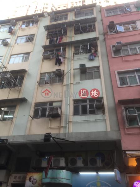建煌樓 (Kin Wong Building) 慈雲山|搵地(OneDay)(4)