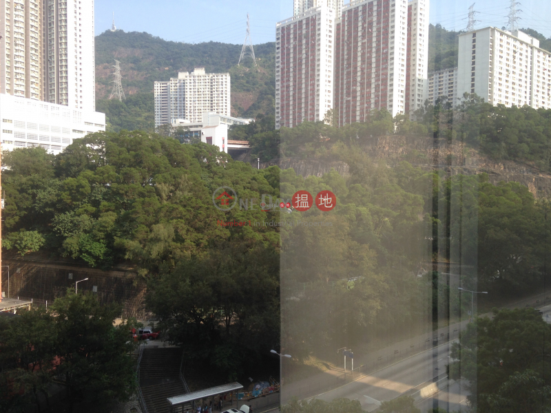 Property Search Hong Kong | OneDay | Industrial, Sales Listings, Reason Group Tower