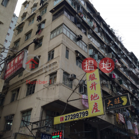 253 Tai Nan Street|大南街253號