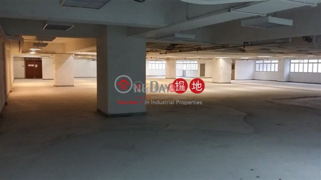 Property Search Hong Kong | OneDay | Industrial Rental Listings, Roxy Ind Centre