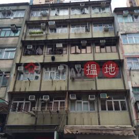 19-21 NGA TSIN LONG ROAD,Kowloon City, Kowloon
