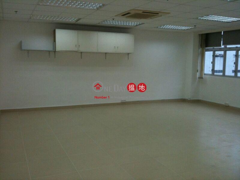 華樂工業中心|沙田華樂工業中心(Wah Lok Industrial Centre)出租樓盤 (newpo-02647)