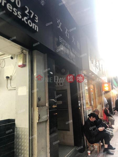 香港搵樓 租樓 二手盤 買樓  搵地   住宅出租樓盤 內街清靜,環境優美,品味裝修文石大廈租盤