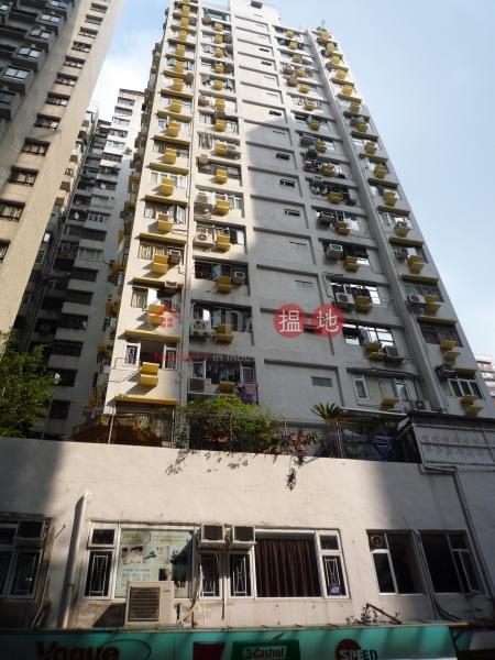 建明大廈 (Kin Ming Building) 北角|搵地(OneDay)(1)