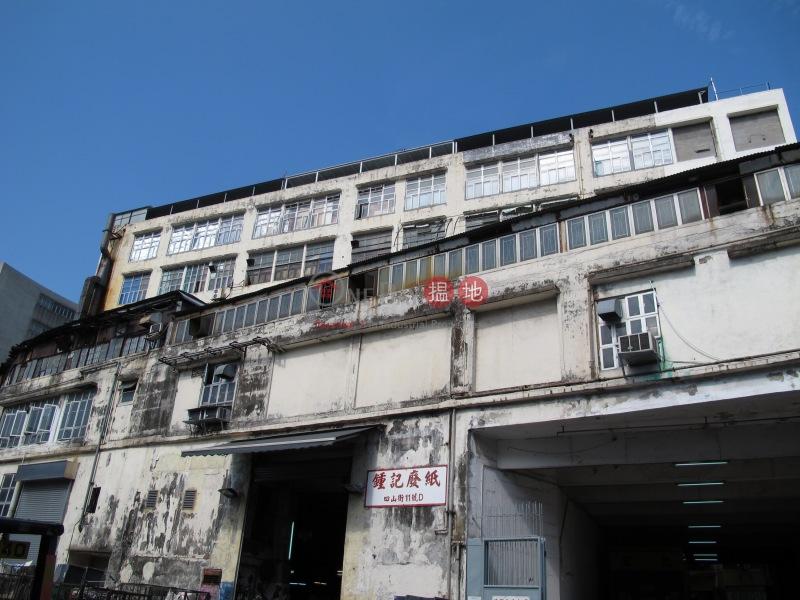 Wah Lee Industrial Building (Wah Lee Industrial Building) Yau Tong|搵地(OneDay)(1)