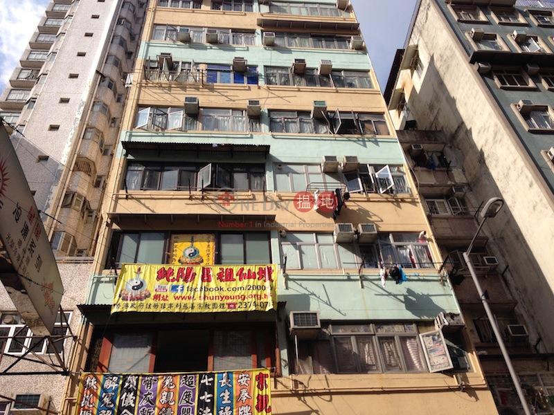 167-169 Reclamation Street (167-169 Reclamation Street) Yau Ma Tei|搵地(OneDay)(1)