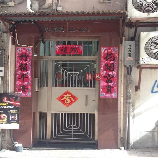 38-42 Yik Yam Street (38-42 Yik Yam Street) Happy Valley|搵地(OneDay)(2)