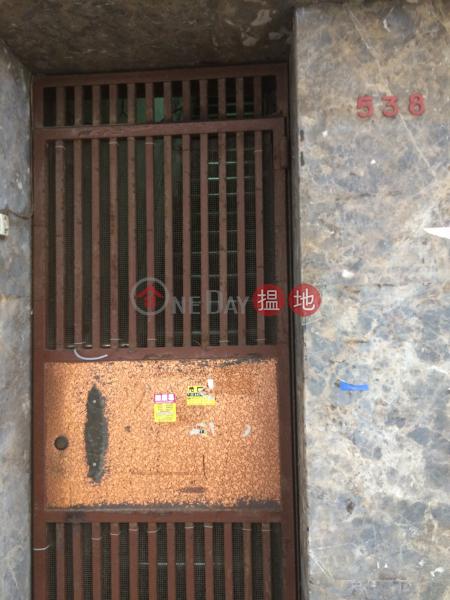 廣東道538號 (538 Canton Road) 佐敦|搵地(OneDay)(3)