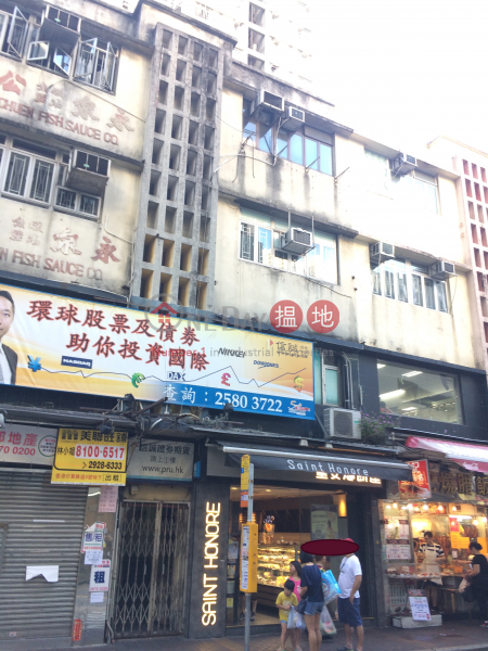 9 Tung Sing Road (9 Tung Sing Road) Aberdeen|搵地(OneDay)(2)