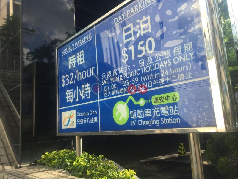 瑞安中心 (Shui On Centre) 灣仔|搵地(OneDay)(3)