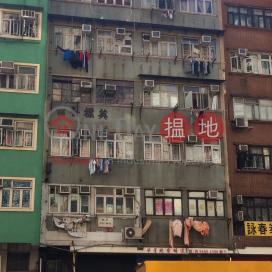173-175 Cheung Sha Wan Road|長沙灣道173-175號