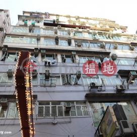 2房1廁寶明大廈出租單位|灣仔區寶明大廈(Po Ming Building)出租樓盤 (OKAY-R910)_3
