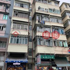 10 Pau Chung Street,To Kwa Wan, Kowloon