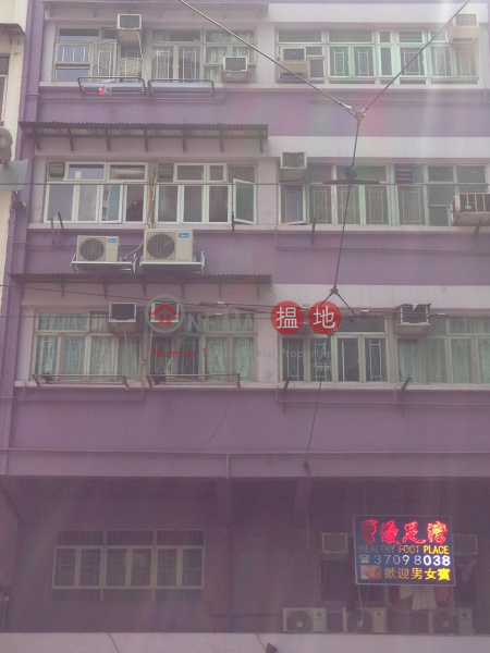 筲箕灣道206-208號 (206-208 Shau Kei Wan Road) 西灣河|搵地(OneDay)(1)