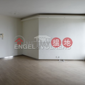 2 Bedroom Flat for Sale in Mid Levels - West|80 Robinson Road(80 Robinson Road)Sales Listings (EVHK33792)_0