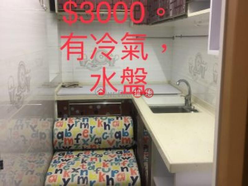 上水名都 巴黎閣 (3座)中層-C單位-住宅|出租樓盤|HK$ 4,000/ 月